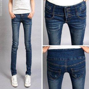 jeans dikke <a href=