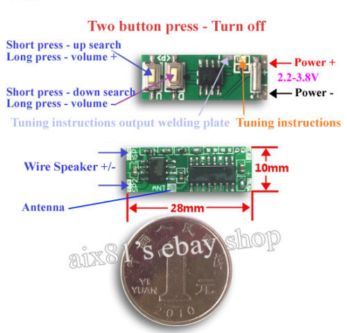 Mini 70-108Mhz MCU DSP FM Radio Receiver Module Audio Power 3W Power-down Memory(China (Mainland))