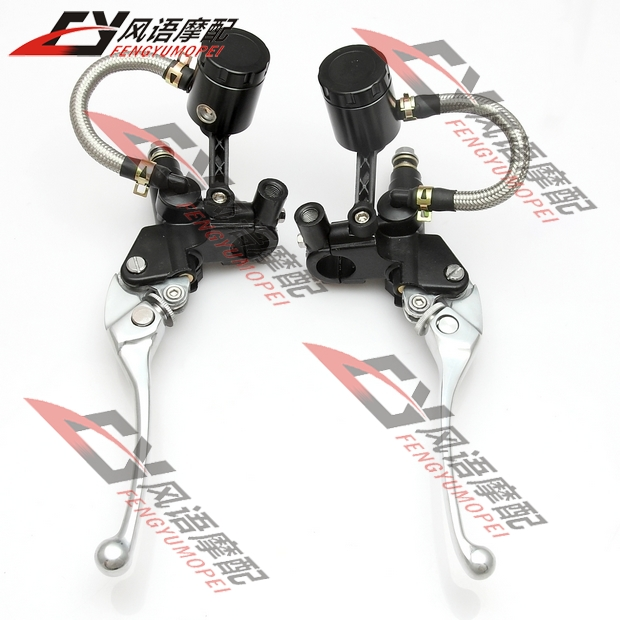Motorcycle Racing Street Bike CNC Adjustable Hydraulic Reservoir Brake Clutch Master Cylinder Lever For 7/8Handle Bar Chrome<br><br>Aliexpress