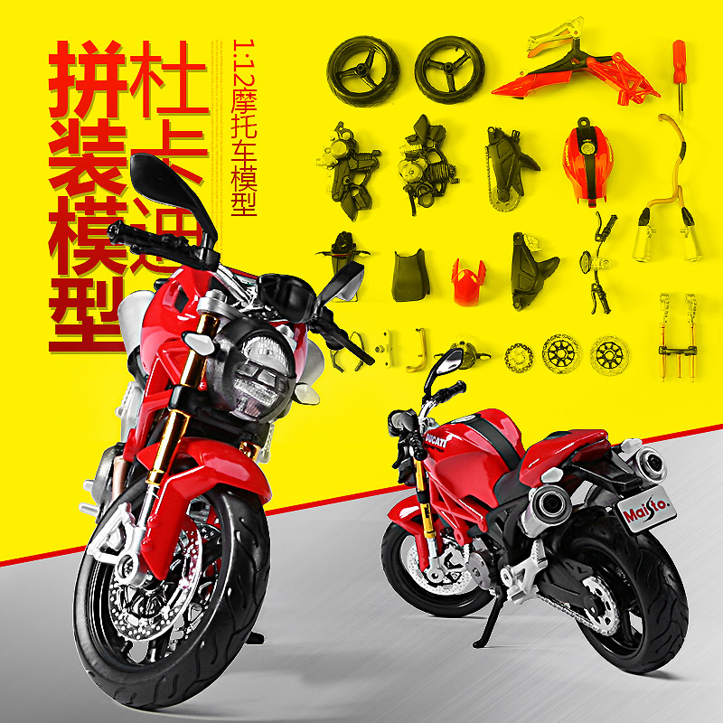 Brand New 1/12 Scale Compages Motorcycle Toys DUCATI 696/MULTISTRADA 1200S DIY Compages Motorbike Model Toy For Gift/Kids<br><br>Aliexpress