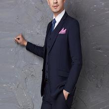 Классический Бизнес Для мужчин Костюмы для Свадебная вечеринка костюм Slim Fit для Для мужчин Нотч комплект из 3 предметов Для мужчин S Костюмы (...(China)