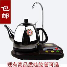Kamjove t-22a электрический чайник воды управления ремень из нержавеющей стали электрическое отопление