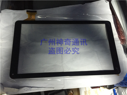 10Pcs/Lot Free shipping ARCHOS HXD-1027 touch screen touch<br><br>Aliexpress