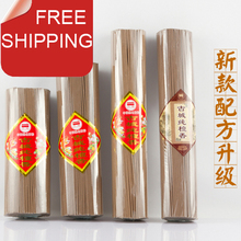 Bulk pack quality sandalwood incense sticks.22cm/27cm/33cm+750/600/500sticks+50-60 min ea. Burn long and strong.Herbal incense.(China (Mainland))