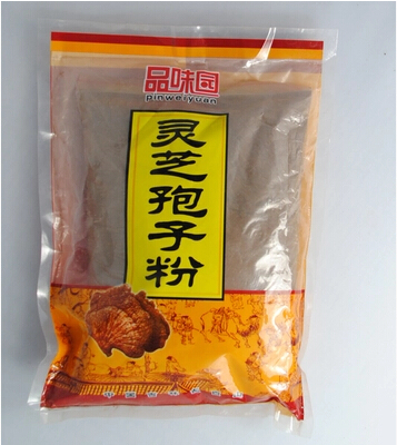 2pcs*500g/lot Ganoderma Lucidum Lingzhi Wild reishi Spore Powder Chinese herbal medicine health care Anti-cancer Free shipping<br><br>Aliexpress