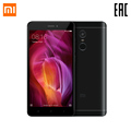 To get coupon of Aliexpress seller $3 from $3.01 - shop: МОЛНИЯ in the category Phones & Telecommunications