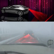 Buy Newest Anti Collision Rear-end Car Laser Tail Fog Light Auto Brake Parking Lamp Rearing Warning Project Light AG Car styling for $1.54 in AliExpress store