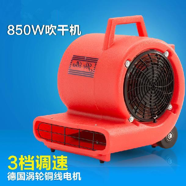BF534 three-speed drying machine rod type blower Hotel Arcade floor carpet hair dryer(China (Mainland))