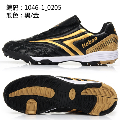 Boys/Girl Football Shoes/Boot Indoor Turf Red/Black/Yellow(China (Mainland))