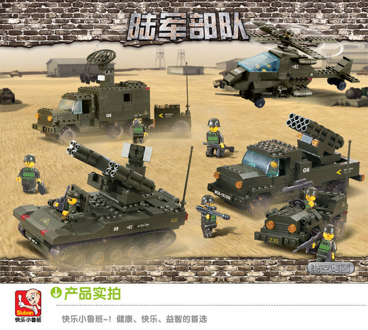 Kid   Educational   Building Blocks Model Set Classic Military Equipment  Car Tank  Helicopter  And Doll  Toys Gift For Children<br><br>Aliexpress