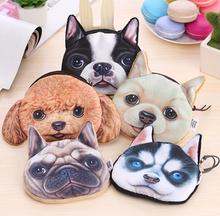 Cute Dog Plush Coin Purse Mini Portable Wallet Key Wallet Storage Organizer Bag FOD(China (Mainland))