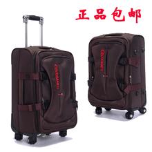Bandage function commercial oxford fabric trolley luggage bag travel bag registeredchecked luggage box universal wheels(China (Mainland))