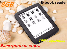 E book Reader BOYUE T62 dual core cpu e ink capacitive touch screen built in backlight  front light Android WIFI electronic book
