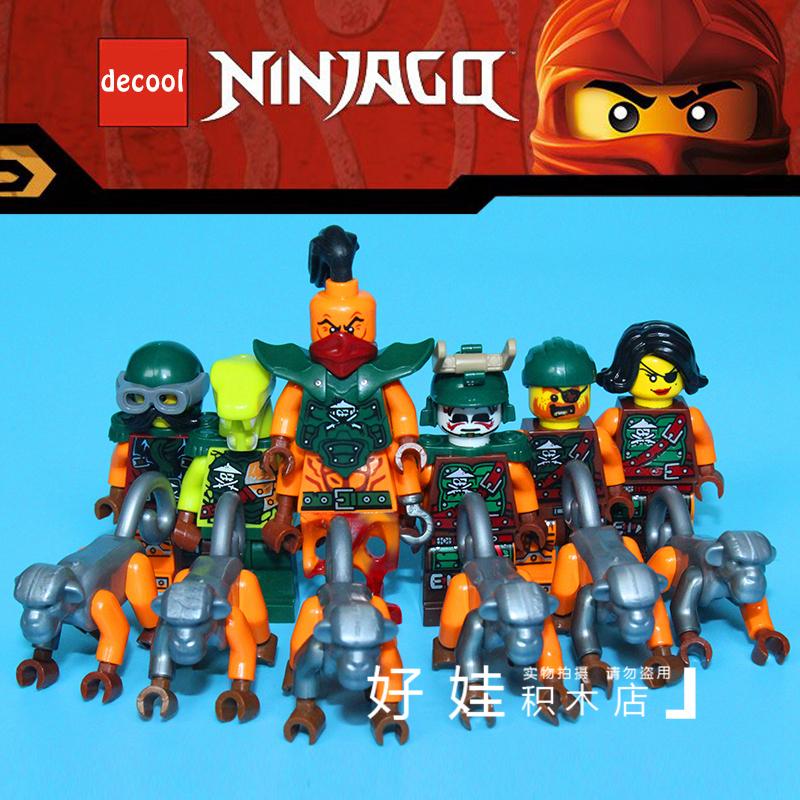 Lego ninjago skybound lloyd - Ninjago kai jay zane cole lloyd ...