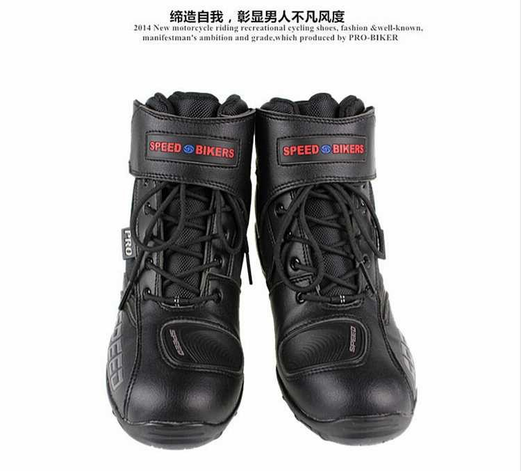 1pc Motorcycle Boots  Cycling Shoe Motorbike Shoes Bike Footwear Eur