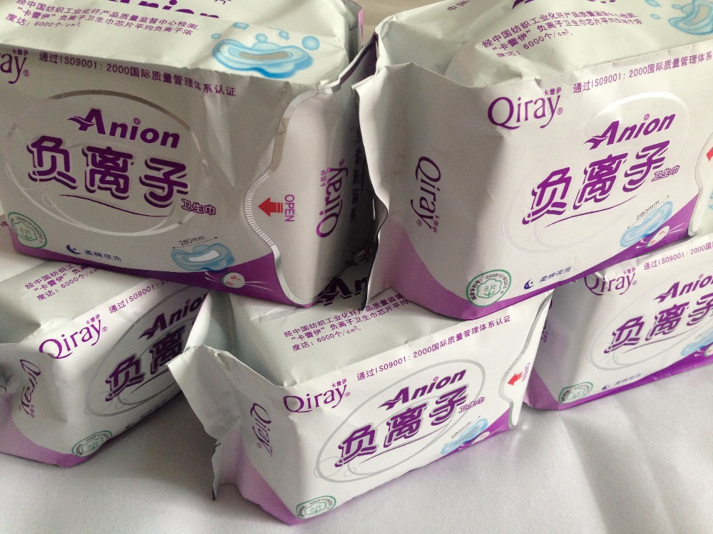 One lot 10packs mix Winalite Lovemoon Anion Sanitary napkin, Sanitary towels, Sanitary pads Panty liners WITH GOOD GIFT(China (Mainland))