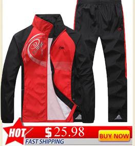 Спортивная Одежда Заказать Дешево С Доставкой