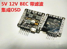 CC3D Naze32 F3 Flight Controller Power Distribution Board PDB BEC Output 5V/12V 3A + LC Filter(With LED Indicators) - Hobby-City RC's store