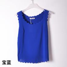 S-M 15 Colors Women Vest Summer Clothing Sleeveless Shirt Chiffon Loose Vest Tank Tops Blouse Free Shipping&Wholesales 065(China (Mainland))