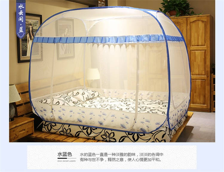 Summer insect mosquito prevent bed canopy netting tent - Cama para adulto ...