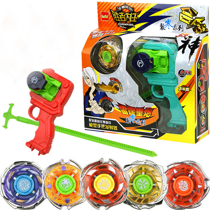 3pcs/set Beyblade Arena kids Spinning Top Metal Fight Metal Fusion Children Gifts Classic Toys(China (Mainland))