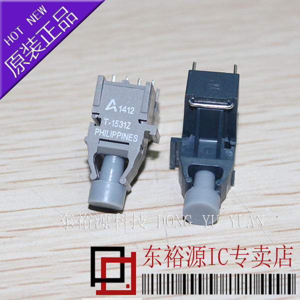 Free shipping HFBR-1531Z T-1531Z Media Converter 35/genuine(China (Mainland))