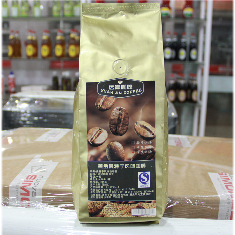454g Commercial gold coffee beans original organic coffee powder green slimming coffee beans tea new cafe