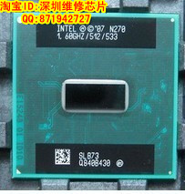 Atom CPU N550 N570 D510 N450 N455 N270 N280 Netbook new(China (Mainland))