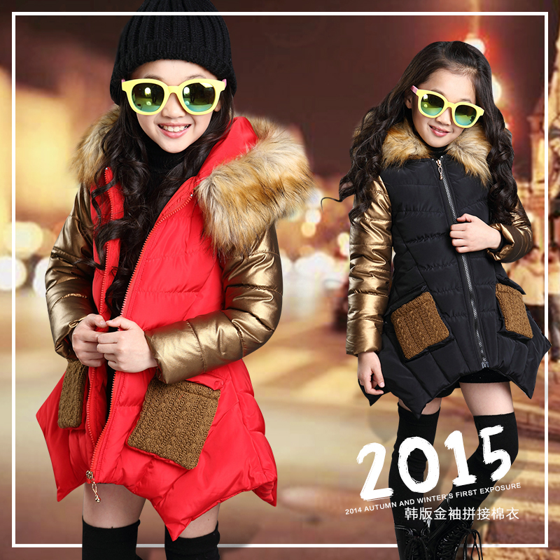 2015 children children's wear cotton clothing wadded jacket girls long thickening han edition baby winter coat - Ibaymall pregnant store