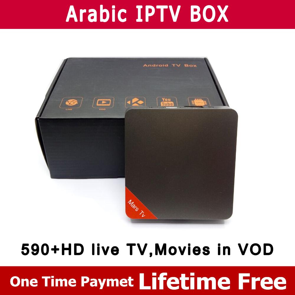 Free life time Arabic IPTV box,590+ Arabic/Africa/French/sports channels and VOD movies,Kodi 16.0 Smart Arabic IPTV Set top box(China (Mainland))
