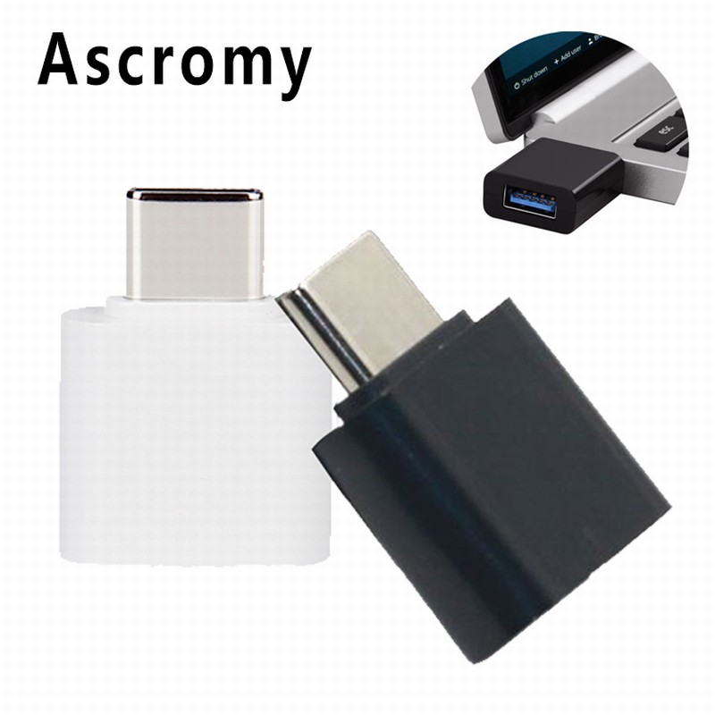 Ascromy 10PCS USB-C to USB 3.0 OTG Adapter for MacBook Pro Samsung S8 Plus LG G5 G6 Oneplus 3t huawei P9 Plus cabo type c Cable(China (Mainland))