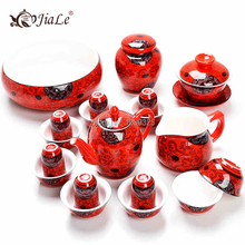 Free Shipping Chinese Red Tea Set