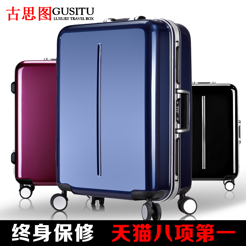 Universal wheels trolley luggage travel bag aluminium frame password box hard suitcase - Junan Trade Co., Ltd. store