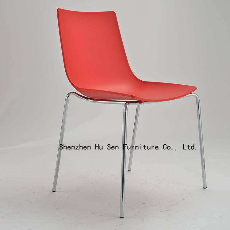 hotel dining chair ABS Plastic outdoor fashion leisure Modern bedroom - Shenzhen Hu Sen Furniture Co., Ltd. store