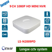 Full HD 1080P CCTV NVR 9CH NVR For IP Camera ONVIF H.264 HDMI Network Video Recorder 9 Channel NVR