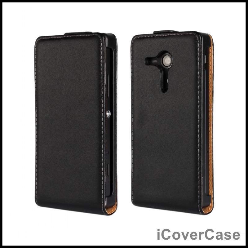Fundas Sony Xperia SP Case Cover Couqe Funda M35h C5302 C5303 C5306 Carcasas Hoesjes Carcaza Shell Flip Cases - icovercase Official Store store