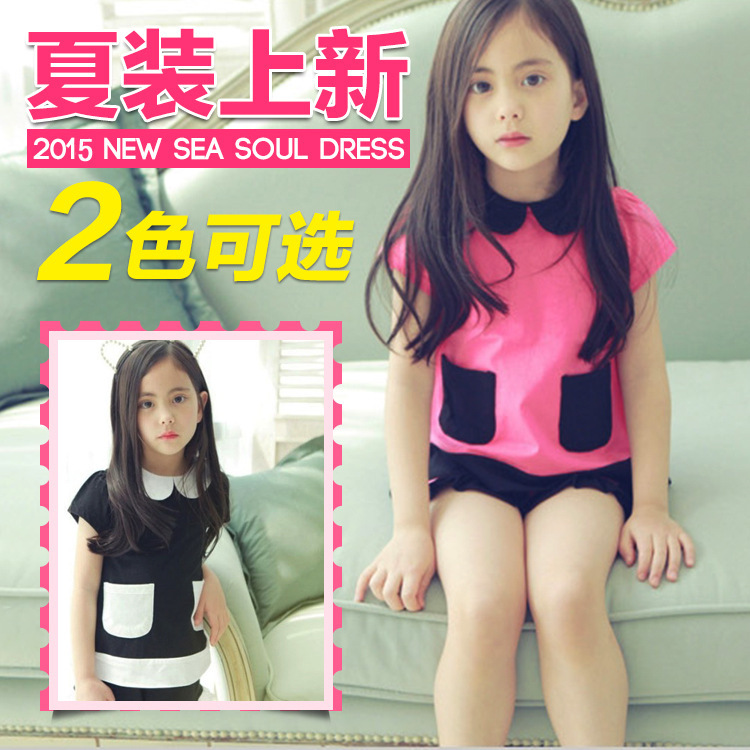 Candy Fashion Doll Set children s wear Baby doll
