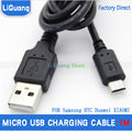 V8 high quality data cable data cable for Samsung HTC HUAWEI Android smartphones Universal Micro USB