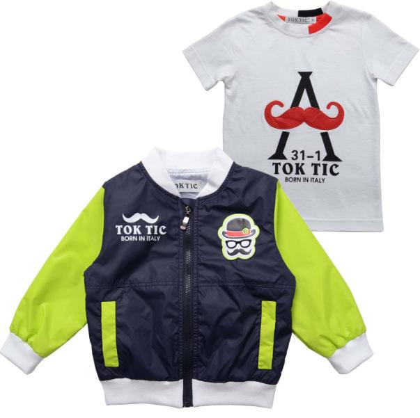 BRAND spring autumn baby boy jacket set children's sets beard printed cotton t shirt 2 pcs suit kid boys outerwear sets 2-8 year(China (Mainland))