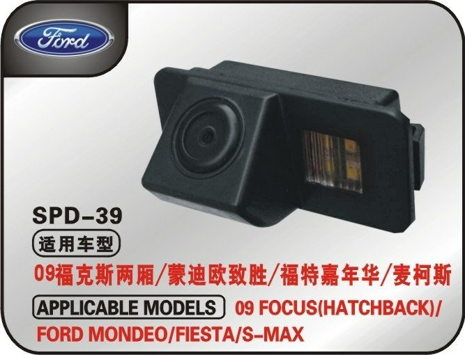 Factory Price HD CCD Car Rear View Parking Reversing Camera 170 Degree For Ford Mondeo 09Focus (hatchback) Fiesta Smax(China (Mainland))