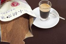 New 2014 cafeteiras nespresso Slimming pure instant coffee powder milk sugar green