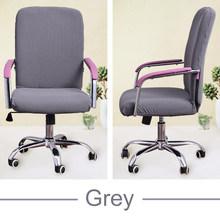 Универсальное жаккардовое тканевое офисное кресло, чехол для компьютера, эластичное кресло, чехлы для сидений, чехлы для кресел, растягиваю...(China)