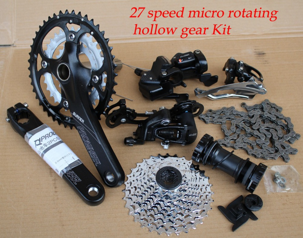 New 27 speed mountain bike gear transmission suite