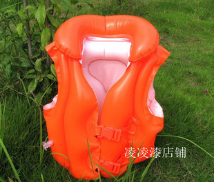 Free shipping High qulity 58671 child luxury swimming vest life vest life vest inflatable vest 3 - 6