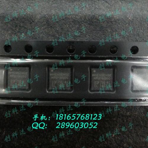 Здесь можно купить  Free shipping 10pcs/lot MPU-6000 QFN-24 E six-axis gyroscope six-axis accelerometer new original  Электронные компоненты и материалы