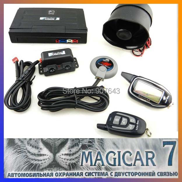 New 2014 Russian version scher-khan magicar 7 m7 High class 2 two way car alarm system,Factory wholesale Free shipping(China (Mainland))