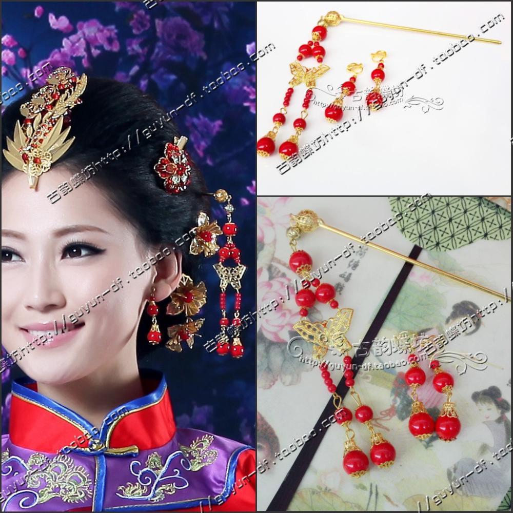 Hair stick earrings butterfly red beads the bride hair accessory the bride hair stick accessories costume cheongsam hanfu(China (Mainland))