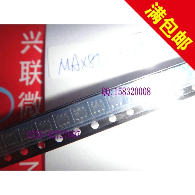Free shipping 50pcs / lot LCD / OLED screen printing ABTJ MAX8570EUT step-up transformer power supply(China (Mainland))