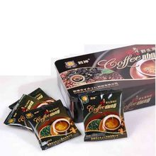 Dunhuang black Chinese wolfberry coffee Man Gospel dunhuang specialty 130 g free shipping