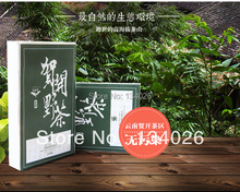 Free package mailed 2013 fresh tea open puer tea brick 200 g